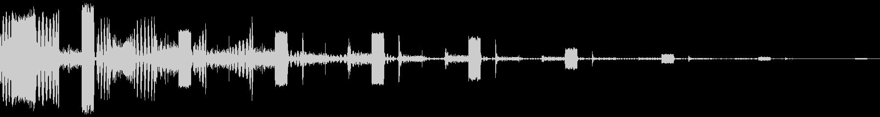 アナログFX 9の未再生の波形