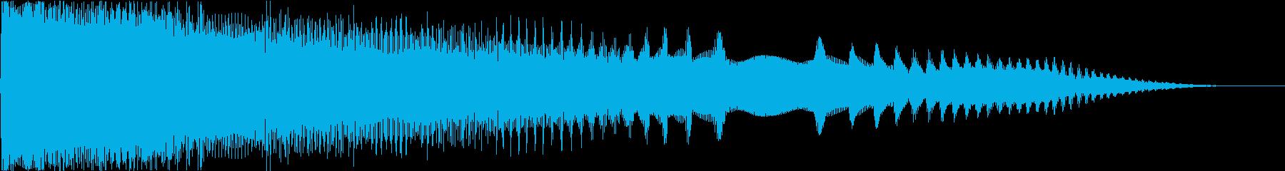 ブーン:テンションが下がる音の再生済みの波形