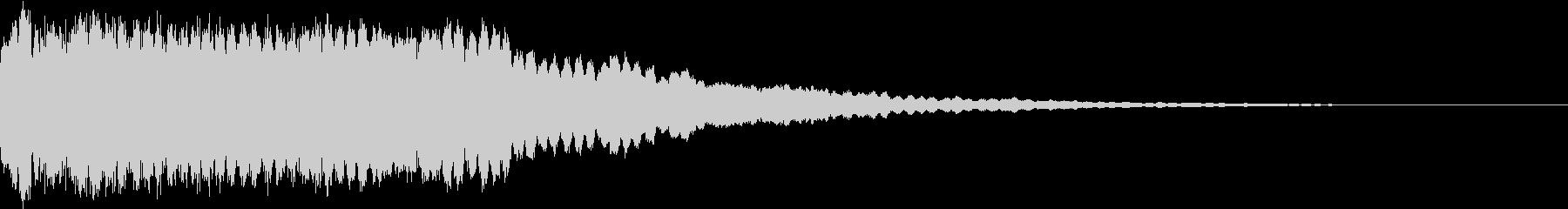 キュイン キュイーン ピカーン 光るの未再生の波形