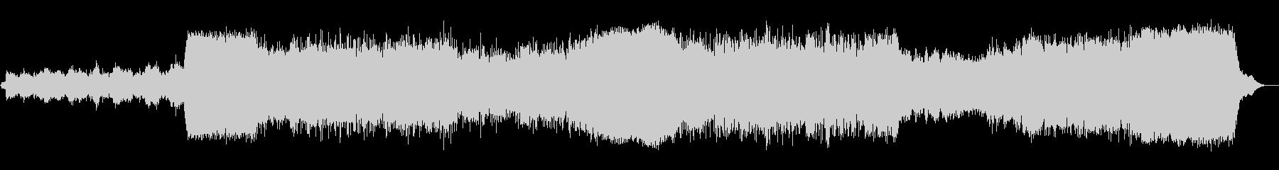 いくつかのムード/シーンの変化で構...の未再生の波形