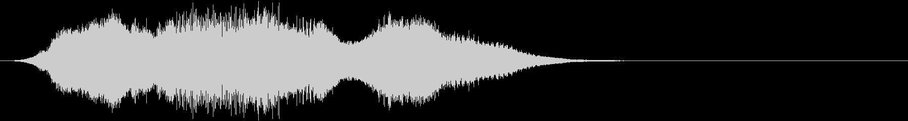 ドライアイス;不気味なハイメタルミ...の未再生の波形