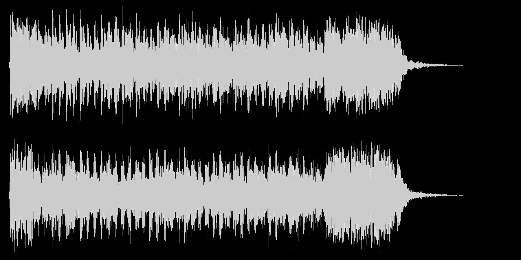 ダークで緩やかなシンセジングルの未再生の波形
