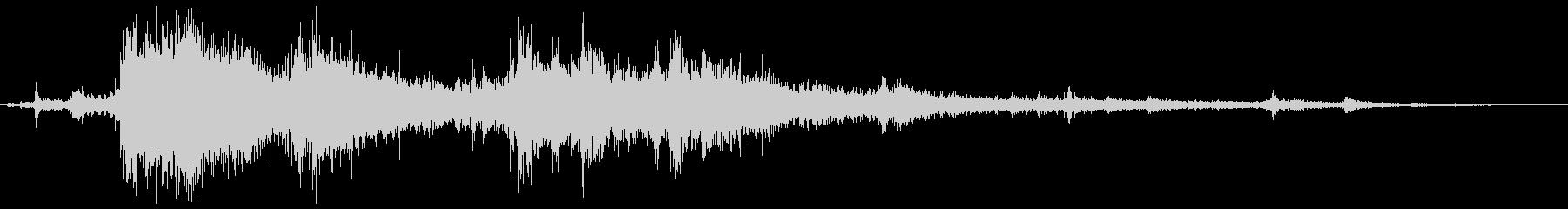 バシャバシャと響く水の音の未再生の波形