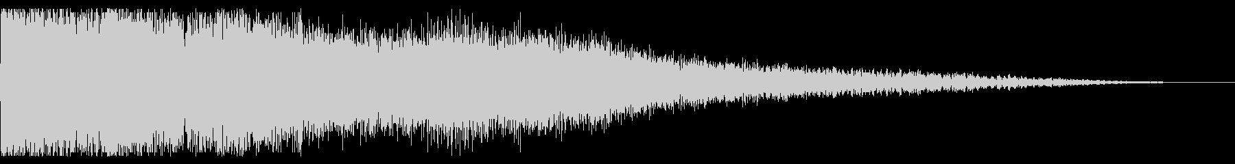 劇的な音色の爆発の未再生の波形