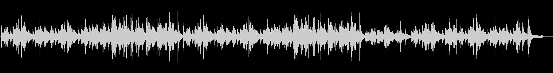 ピアノソロ 切ない感動的なバラードの未再生の波形