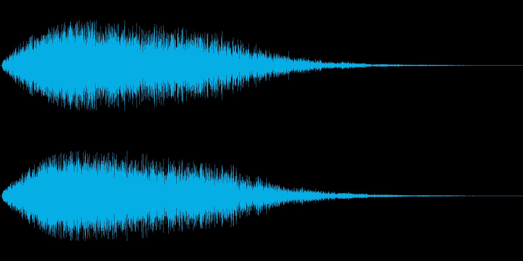 女の子がキラキラに変身するときの音の再生済みの波形