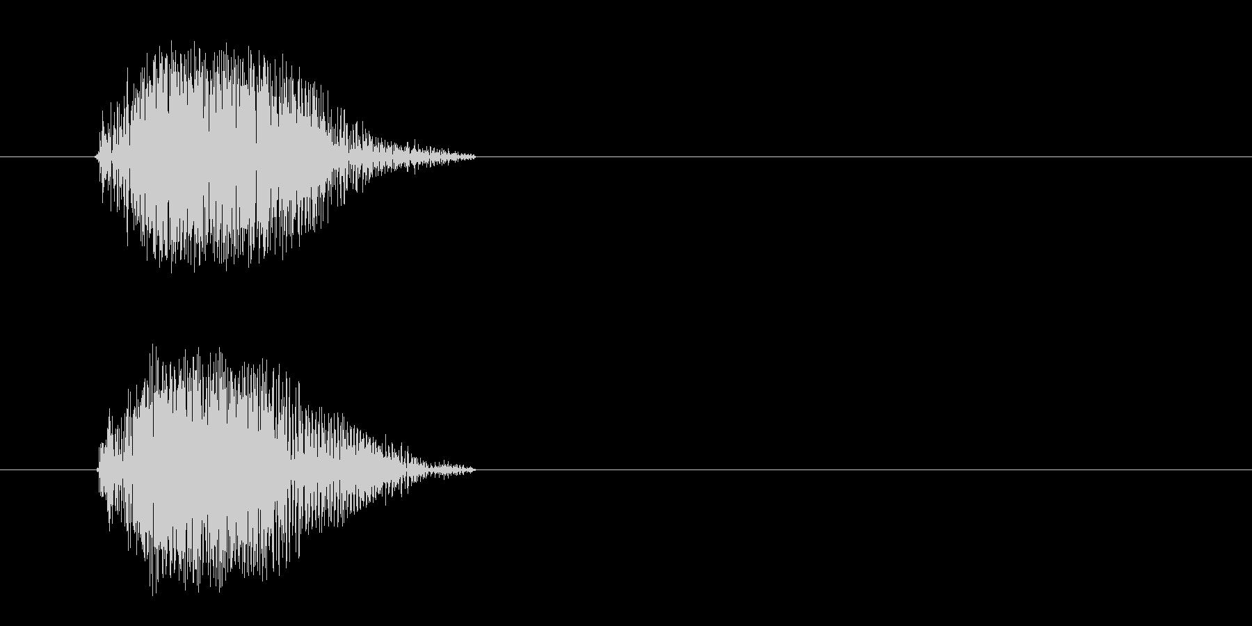 チャッ(シンプルな金属音)の未再生の波形