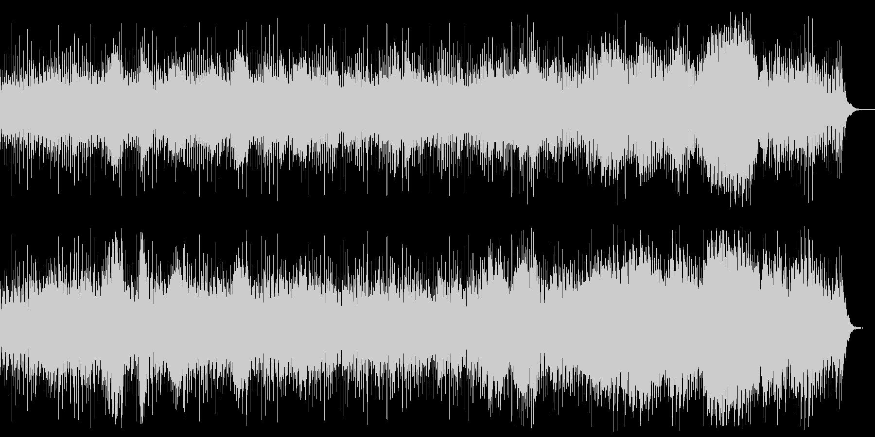 海中の原始的な生物をイメージした曲の未再生の波形