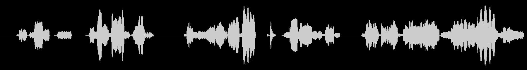 ロボットが喋る言葉のような機械音2の未再生の波形
