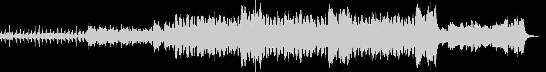 オリエンタルな響きのシネマライクな楽曲の未再生の波形