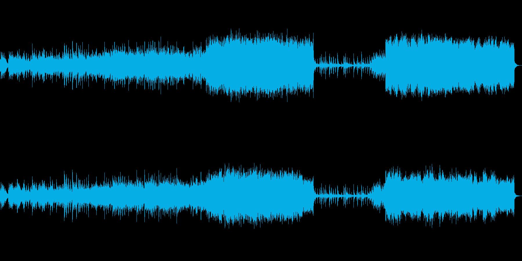 ピアノとストリングスのノスタルジックな曲の再生済みの波形