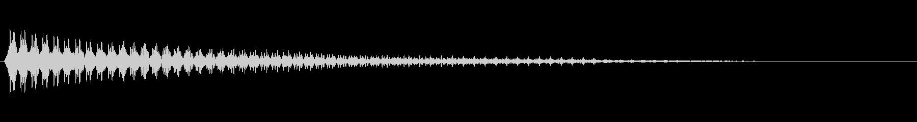 暗め選択音(ボーン)の未再生の波形