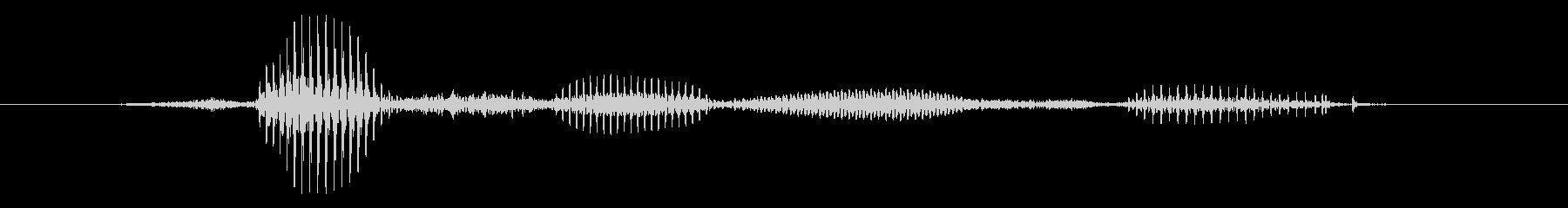 【星座】蠍座の未再生の波形