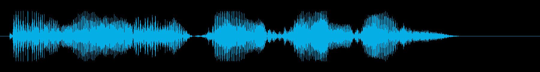 ダメージ限界ですの再生済みの波形