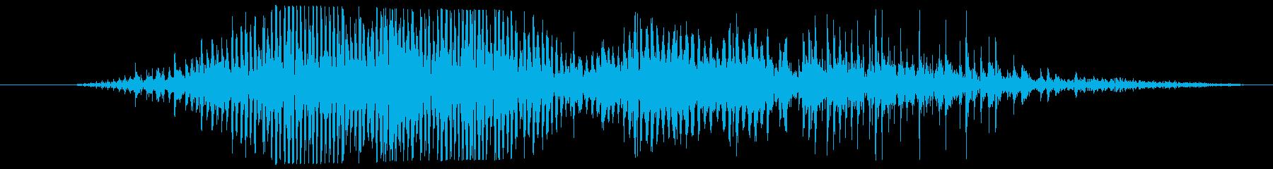雪男 うなり声03の再生済みの波形