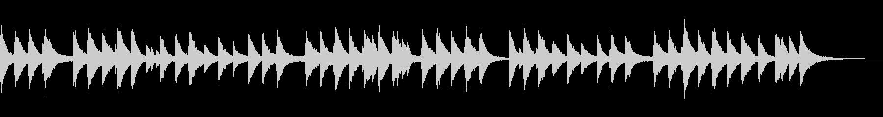 気持ちが通じ合うようなあたたかなピアノ曲の未再生の波形