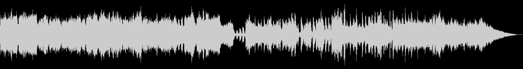 木管五重奏のさわやかBGMの未再生の波形
