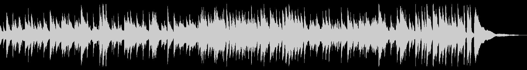 大人っぽいムーディなジャズテイストの未再生の波形