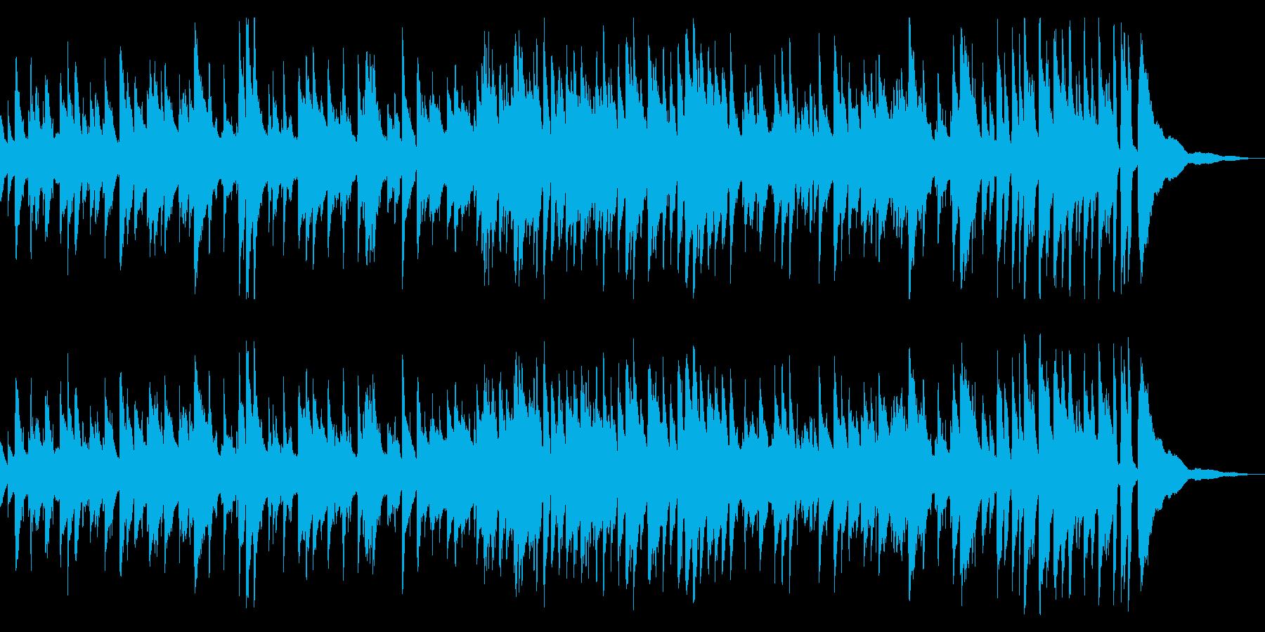 大人っぽいムーディなジャズテイストの再生済みの波形