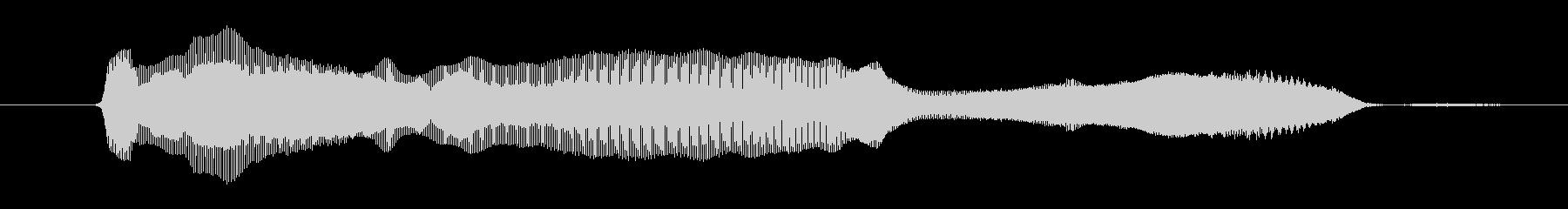 「かーわーいー!」の未再生の波形