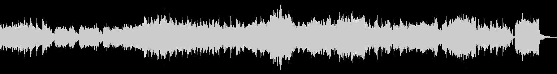 ハロウィンをイメージした曲の未再生の波形