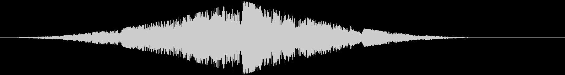 音楽の移行;テンスフルオーケストラ...の未再生の波形