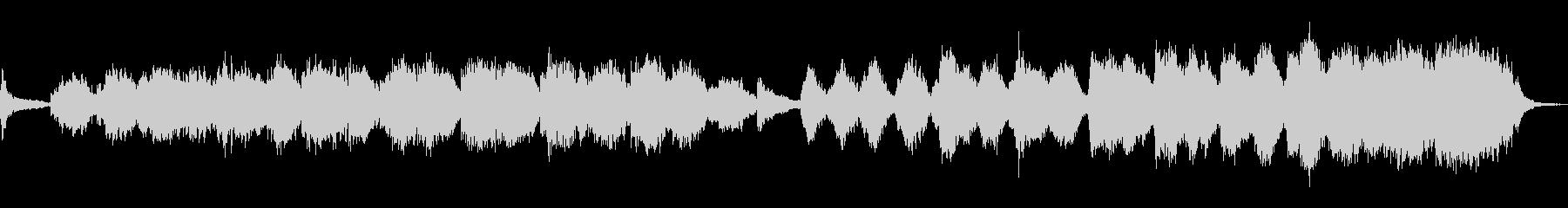 ダークでアダルトな曲の未再生の波形
