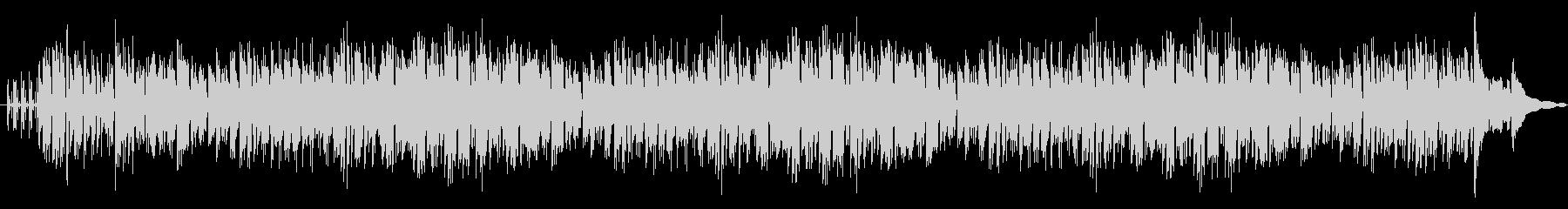 アコーディオンの音色が心地良いボサノヴァの未再生の波形