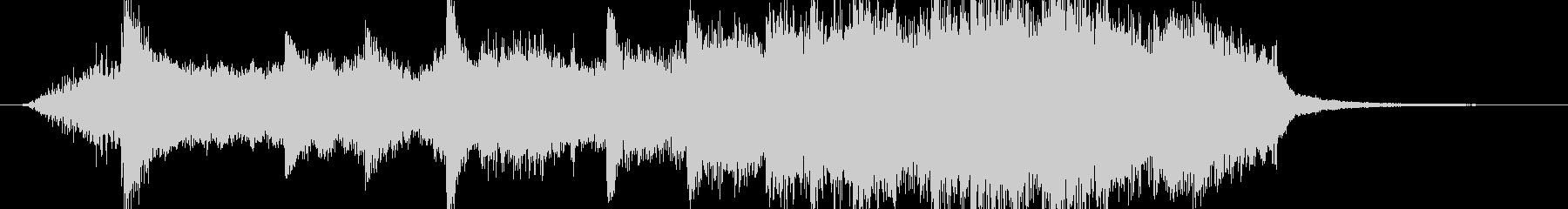 プログレッシブ 交響曲 荘厳 エピ...の未再生の波形