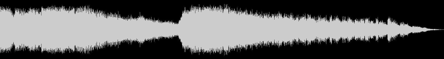 シアースペース2の未再生の波形