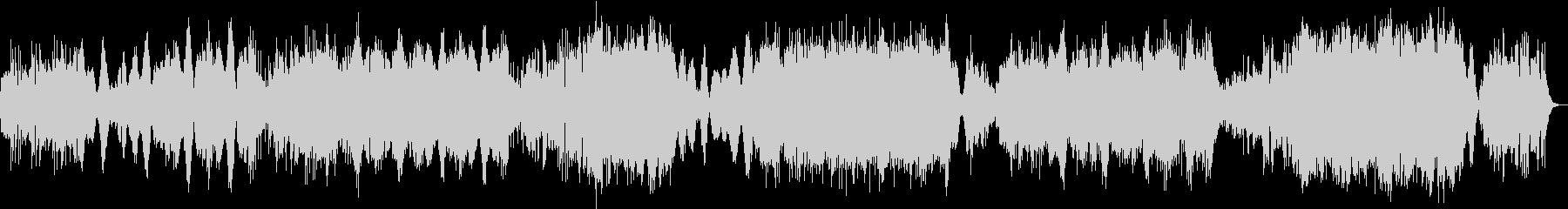 疾走感のある管弦曲の未再生の波形