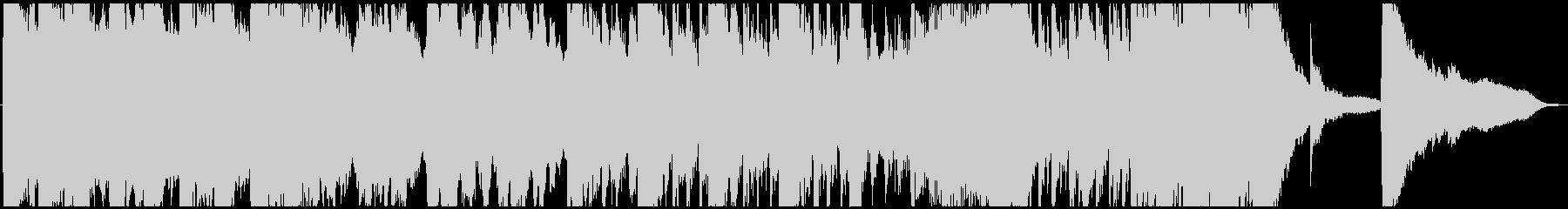 アクションシーン向けのEPICMUSICの未再生の波形