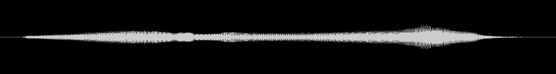 いいなーの未再生の波形