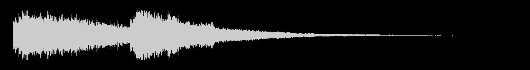 シンセ効果音 開始音・起動音などの未再生の波形