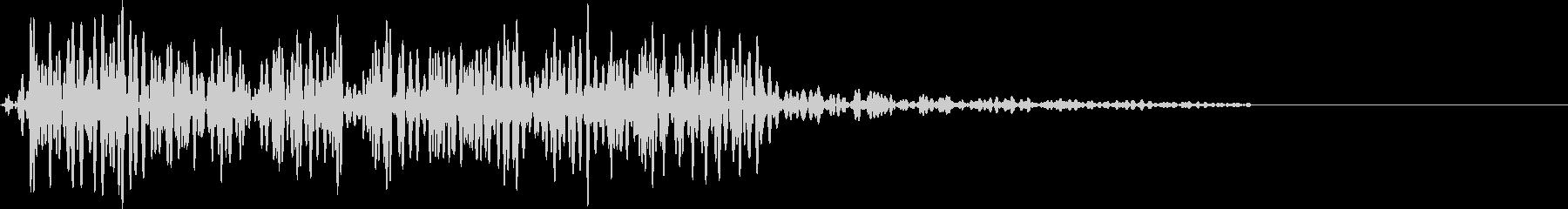 ショートローエンドロゴスティンガーの未再生の波形