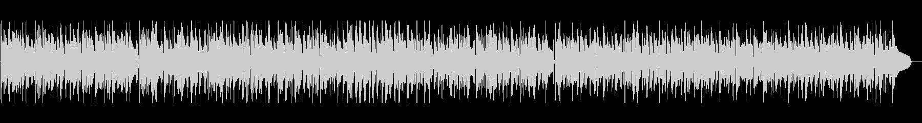ギターとピアノが印象的なボサノバの未再生の波形