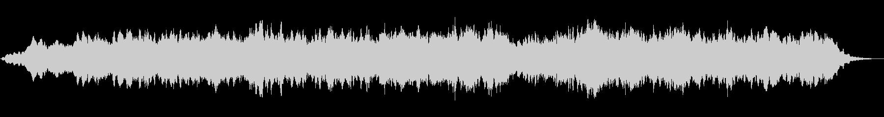 幻想的なリラクゼーションミュージックの未再生の波形