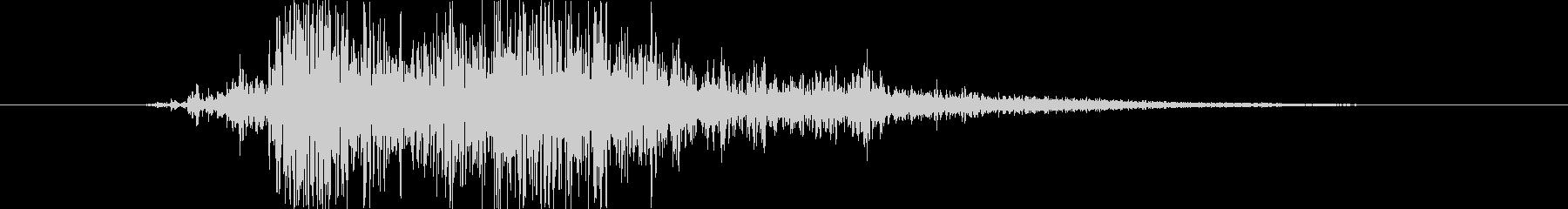 中世 ボウショットファイア02の未再生の波形