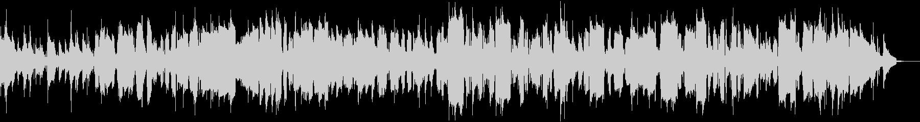 アルトサックスによるモダンジャズナンバーの未再生の波形