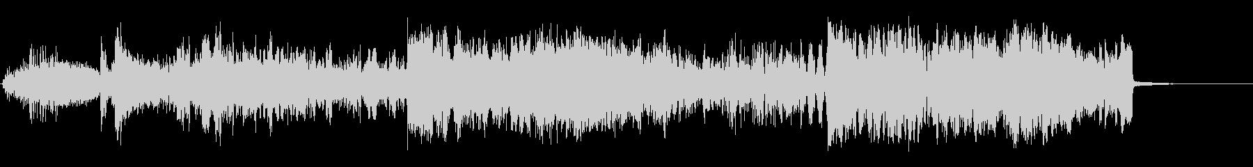 並置の未再生の波形