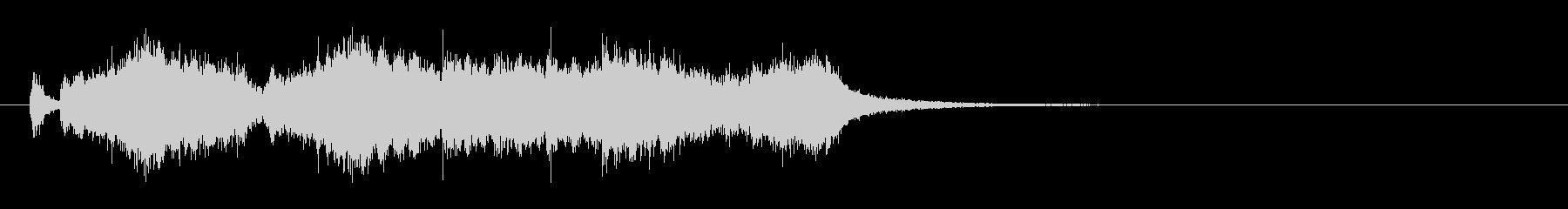 10秒の華やかなブラスファンファーレの未再生の波形
