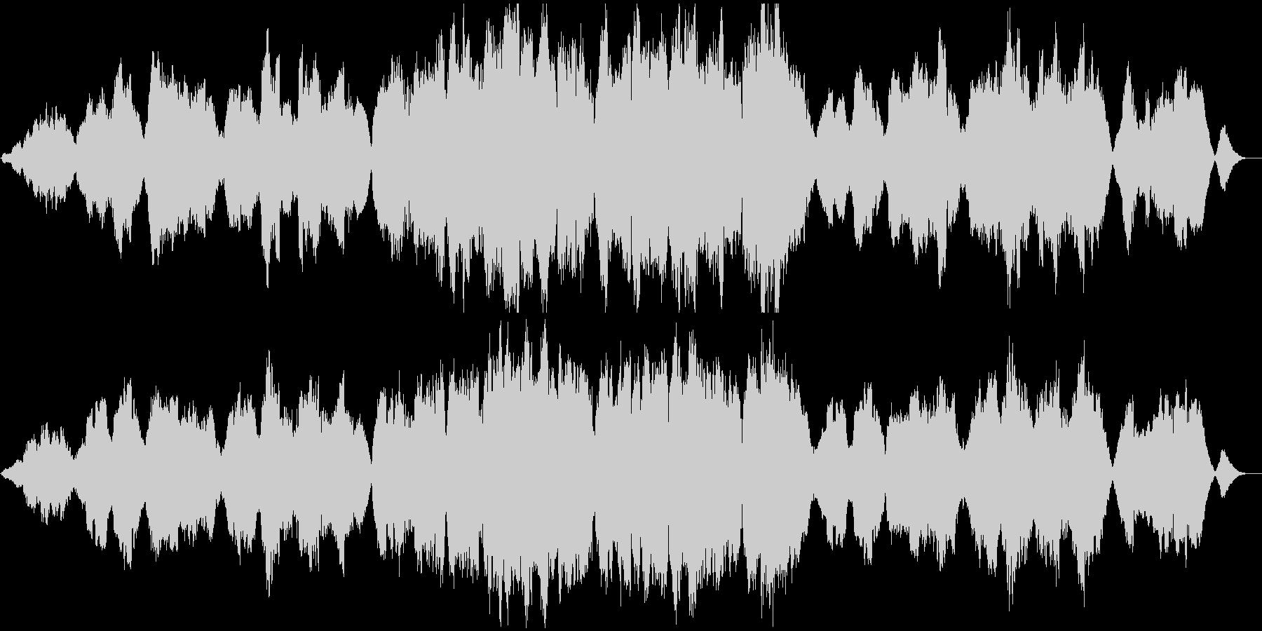 温かく包み込むようなトランペットのBGMの未再生の波形