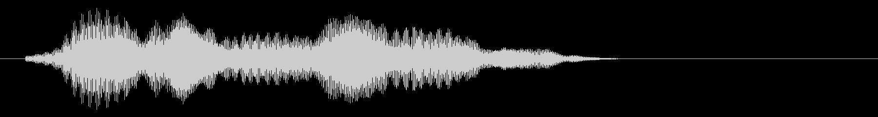 笛 10の未再生の波形