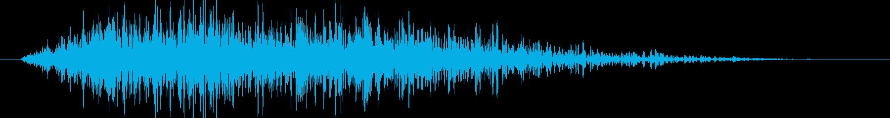 竜の羽ばたきの再生済みの波形