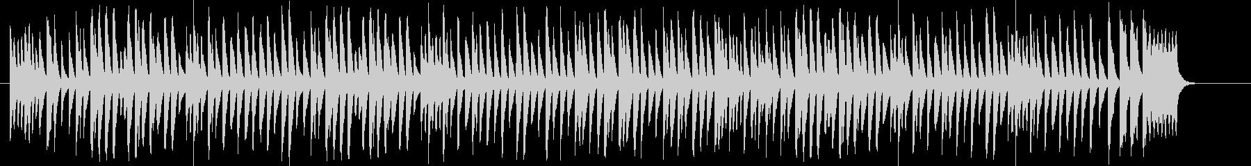 かわいらしく楽しいマリンバ曲の未再生の波形