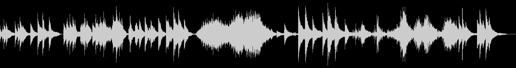 ピアノによるノスタルジックな音風景の未再生の波形