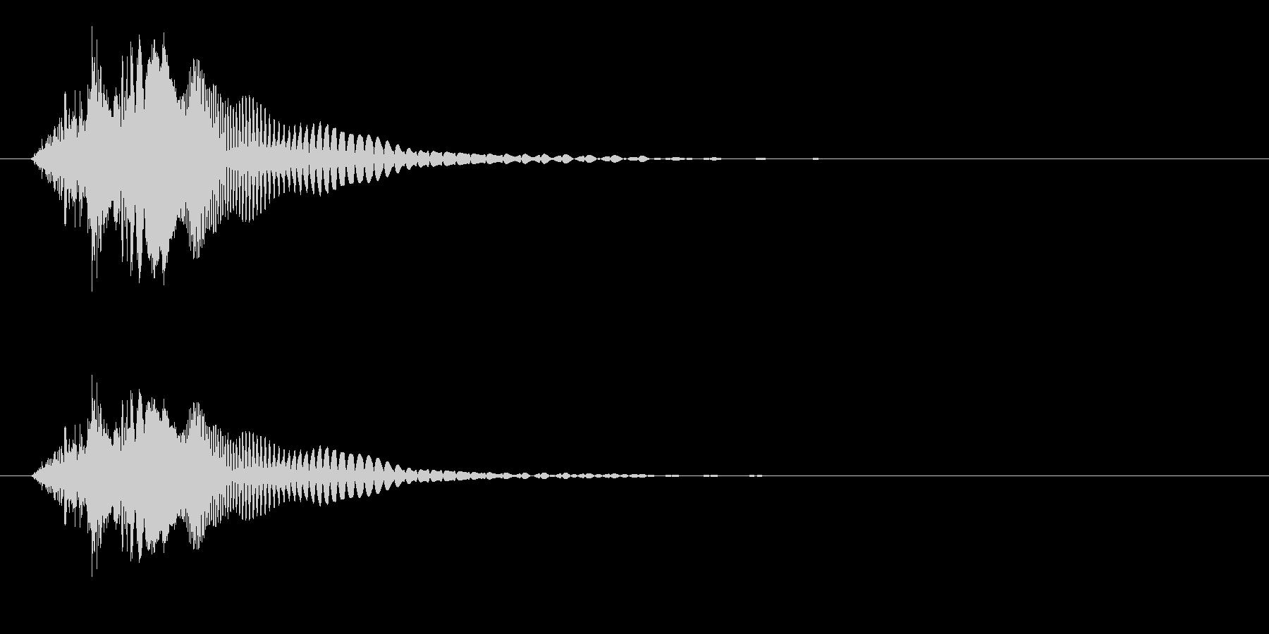 ピチュン(消滅/画面を消す/電源OFF)の未再生の波形