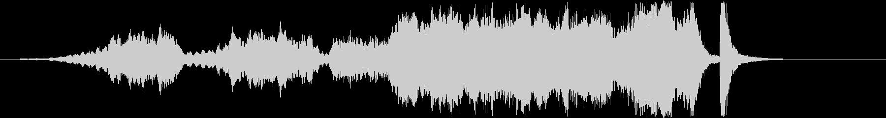 禿山の一夜/ムソルグスキー 冒頭部分の未再生の波形
