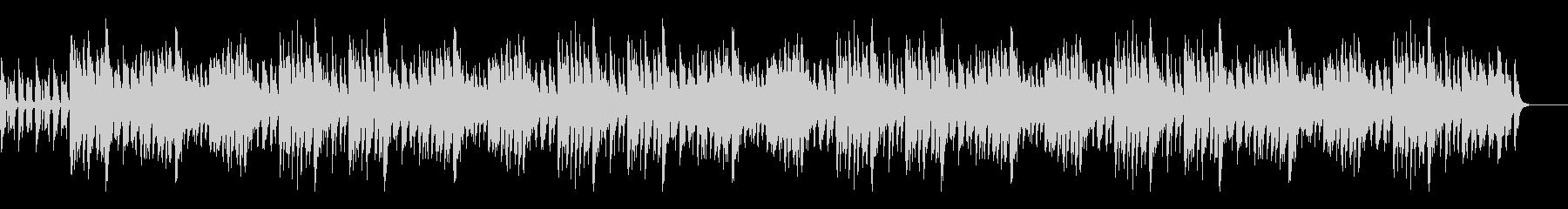 ほのぼのとしたサウンドの未再生の波形