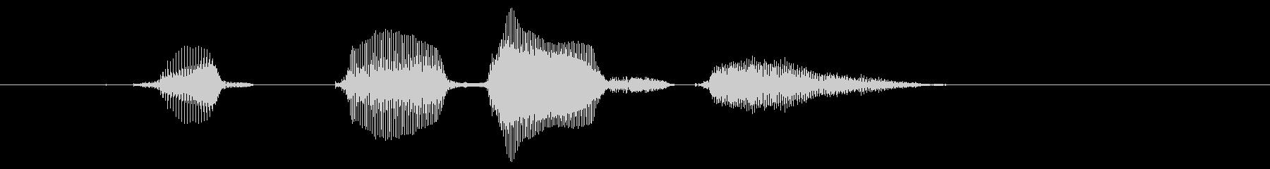 【行事・イベント・挨拶】はっぴーばーす…の未再生の波形